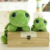 乌龟毛绒玩具可爱大眼龟公仔创意玩偶抱枕大号送女生生日礼物枕头