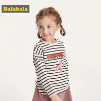 巴拉巴拉童装女童长袖宝宝T恤儿童上衣秋装新款打底衫条纹棉