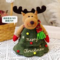 圣诞节装饰品平安夜苹果袋子礼物袋糖果袋平安果创意小礼品包装盒 透明 新款树形袋麋鹿