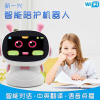 小爱儿童人工智能机器人玩具早教遥控学习家庭高科技教育跳舞对话