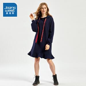 [超级大牌日每满299-150]真维斯2018冬装新款 连帽织带印花中长偏长长袖连衣裙