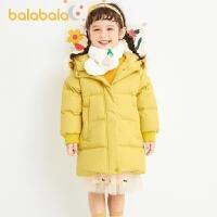 【1.27超品 2件5折:265】巴拉巴拉�和�羽�q服女童秋冬洋�����中�L款童�b加厚外套
