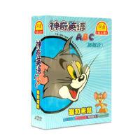 正版 迪士尼动漫神奇英语高清dvd猫和老鼠英语动画片教学光盘碟片