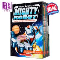 【中商原版】威猛机器人8册全套 英文原版 Ricky Ricotta's Mighty Robot