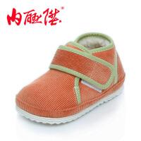 内联升童鞋棉鞋灯芯绒儿童棉鞋千层底 5347C