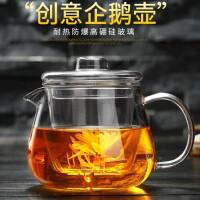红兔子 可加热养生泡茶壶500ml三件式玻璃茶具玻璃杯花茶企鹅煮茶壶耐热玻璃茶具加厚过滤花茶壶