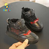 【2.5折价:60】芭芭鸭儿童马丁靴加绒二棉靴运动鞋2018冬季新款韩版男童靴子短靴