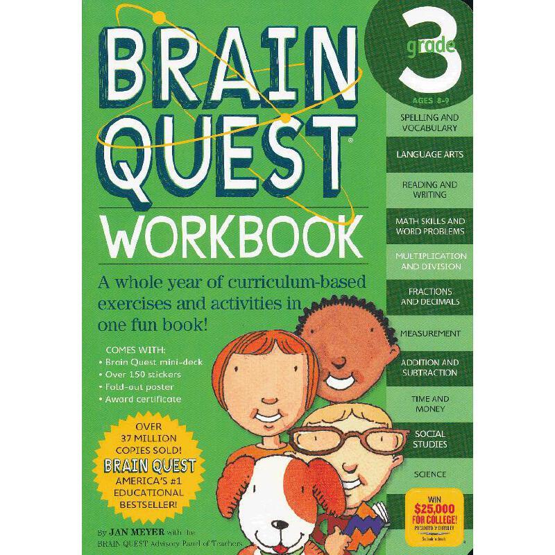 Brain Quest Workbook: Grade 3 智力开发系列:3年级练习册 ISBN9780761149163