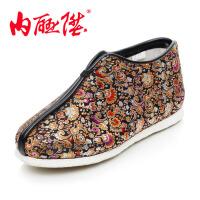 内联升女棉鞋手工女千层底加密织锦安棉棉鞋 老北京布鞋 8235A