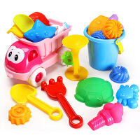 童沙滩玩具车套装大号宝宝玩沙子挖沙漏铲子工具决明子婴儿玩具