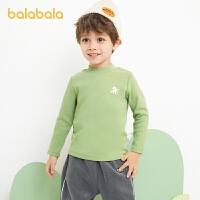 【1.20年�� 3件6折: 71.4】巴拉巴拉�和�T恤女童�L袖男童上衣����冬�b童�b��s百搭