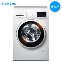 西门子(SIEMENS) XQG80-WM12P2608W 8公斤 免熨烫 3D正负洗 全自动滚筒洗衣机