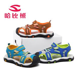 哈比熊童鞋男童凉鞋子夏季新款宝宝网面软底小孩中大童沙滩鞋