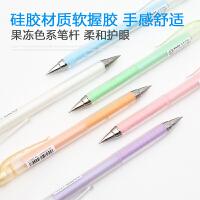 日本PILOT/百乐0.3mm活动铅笔/绘图自动铅笔HA-20R3果冻色铅笔