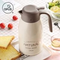 OPUS不锈钢保温壶家用大容量热水瓶保温瓶保温水壶暖壶暖瓶开水壶