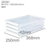 桌面收纳盒首饰化妆品文件收纳包手帐胶带证件收纳盒 证件盒 JIC-A4 3个装
