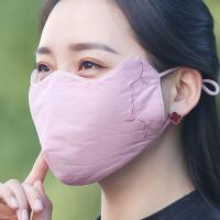 韩版小清新口罩女秋冬季加大加厚棉布透气冬天防寒保暖护眼角口罩