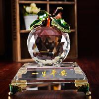 一生平安水晶苹果摆件工艺品珐琅彩艺术品家居客厅酒柜装饰品礼品