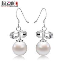 相思树 珍珠耳环AAA+无瑕纯银饰品 925纯银经典气质耳坠女圆形耳饰EZ023