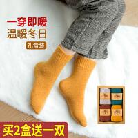 冬季厚袜子女加厚加绒保暖羊毛袜男保暖毛圈毛巾中筒地板睡眠袜长袜冬