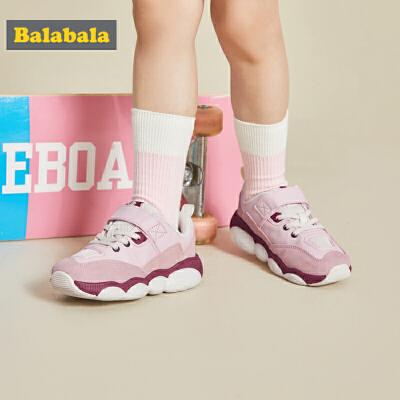 巴拉巴拉童鞋女童运动鞋小熊鞋2019新款春秋潮酷老爹鞋儿童鞋时尚