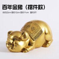 全铜金猪摆件存钱罐猪家居装饰品新年装饰工艺品摆件