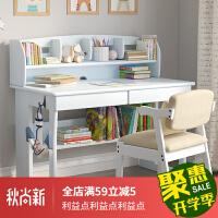 实木书桌书柜组合家用学习桌写字台经济型台式