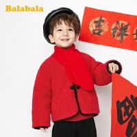 巴拉巴拉宝宝棉衣男童外套儿童春装2020新款红色羊羔毛拜年服厚