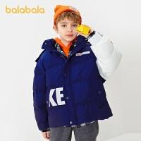 【4件3折�r:209.4】巴拉巴拉童�b男童羽�q服2020新款秋冬中大童�和�外套保暖潮酷�r尚