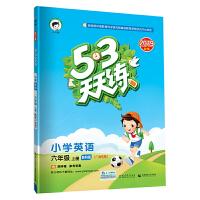 53天天练 广州专用 小学英语 六年级上册 教科版 2019年秋(含测评卷、参考答案)