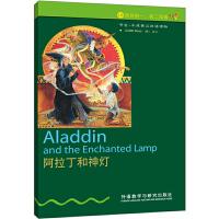 书虫牛津英汉双语读物系列 阿拉丁和神灯(1级 适合初一、初二年级) 外语教学与研究出版社 初中生英语