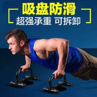 多功能俯卧撑支架S工字型练臂肌钢胸肌体育用品仰卧起坐健身器材