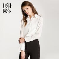 欧莎2018春装新款女装 简约纯色OL风长袖衬衫A12007