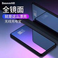 【移动电源无线充】Baseus倍思 无线充电宝8000毫安 iPhone苹果三星安卓通用