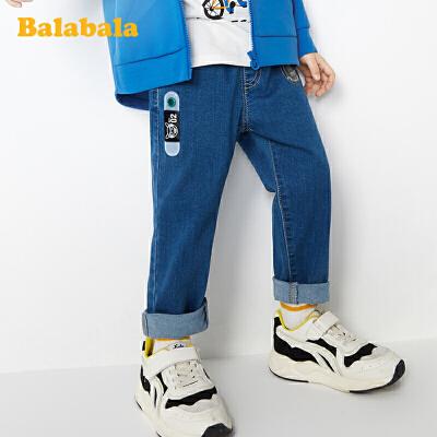 【满200减120】巴拉巴拉宝宝长裤男童裤子儿童装2020春装新款休闲牛仔裤锥形裤男