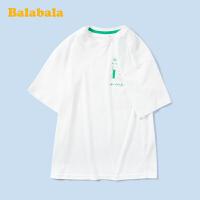 【3件4折价:47.6】巴拉巴拉儿童短袖T恤童装男大童打底衫2020新款夏装中大