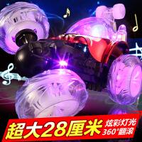 【下单立减50】活石 儿童遥控车翻斗车遥控汽车特技车玩具车带充电灯光音乐大号