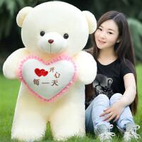 泰迪熊抱抱熊公仔布娃娃毛绒玩具熊大号生日礼物送女玩偶大熊抱枕