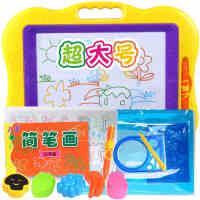 儿童画板磁性写字板 宝宝益智玩具1-3-5岁2幼儿彩色小黑板