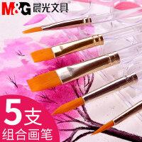 水粉笔套装学生用专业儿童水彩画笔套装丙烯画笔初学者手绘成人笔刷油画笔排笔平头笔水彩颜料笔彩绘笔美术笔