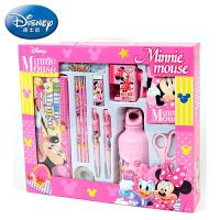 Disney/迪士尼 Z6014豪华礼盒/粉色 带金属水杯小学生学习文具套装幼儿园大礼包六一生日圣诞新年礼物礼品儿童 当当自营