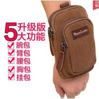时尚潮流休闲 男士穿皮带腰包帆布胸包手机包 跑步手腕包 臂包挂包