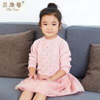 【当当自营】贝康馨童装 女童欧根纱毛衫裙 公主风假两件连衣裙秋装新款