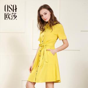 欧莎2017夏装新款女装黄色修身显瘦连衣裙子S117B13009