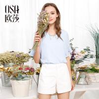 OSA欧莎2017夏季新款女装白色简约休闲舒适百搭短裤S117B52001