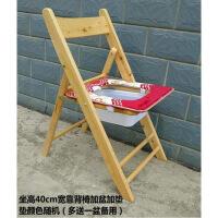 简易马桶加固座椅坐便器老人实木木制多功能椅子厕所凳折叠老人家