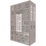 中国第二历史档案馆馆藏邮票邮品精选集(套装全2册) 9787800199066