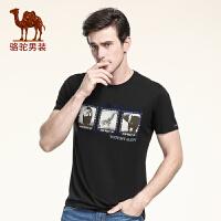 骆驼男装 夏季新款微弹印花圆领修身时尚休闲短袖T恤衫男上衣