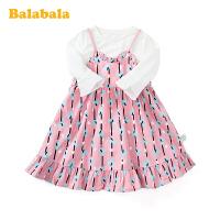 巴拉巴拉童装女童裙子春季2020新款小童宝宝洋气套装裙儿童连衣裙