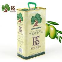 【西班牙进口】RS 牌特级初榨橄榄油 3L铁桶  原瓶原装进口